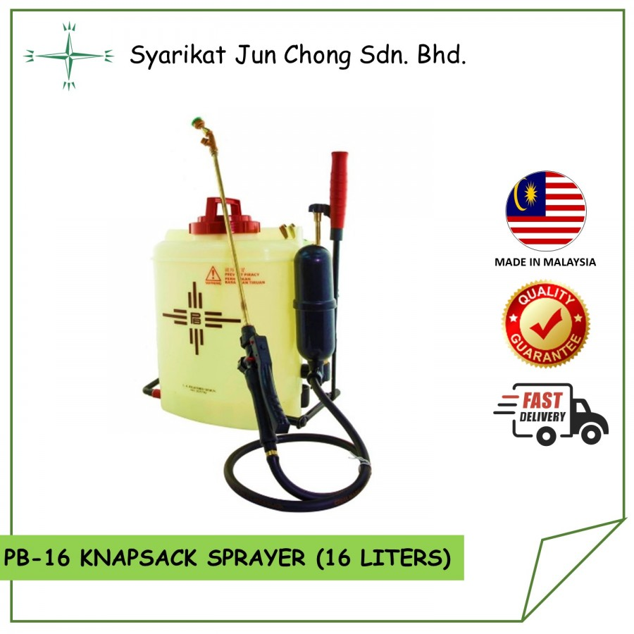 Knapsack Sprayer Manual 16L Model PB16 Brand by Cross Mark