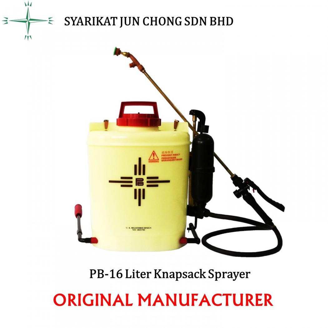 PB 16 Malaysia Cross Mark Agricultural Knapsack Sprayer