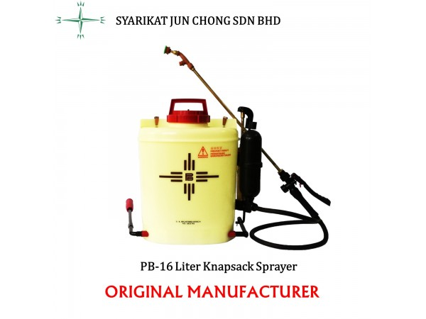 PB 16 Malaysia Cross Mark Agricultural Knapsack Sprayer