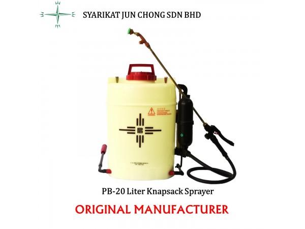 PB 20 Malaysia Cross Mark Agricultural Knapsack Sprayer