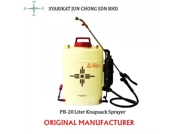 Knapsack Sprayer Manual 20L Model PB20 Brand by Cross Mark
