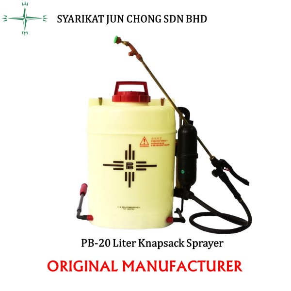 PB 20 Malaysia Cross Mark Agricultural Knapsack Sprayer