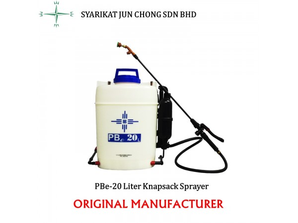 PBe 20 Liter Cross Mark Knapsack Sprayer