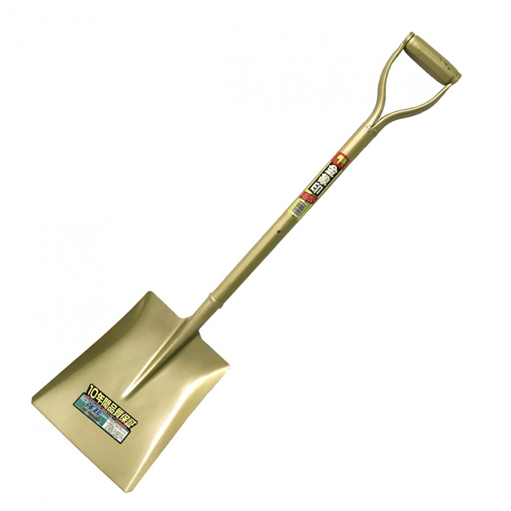 Square Shovel with Pipe Handle