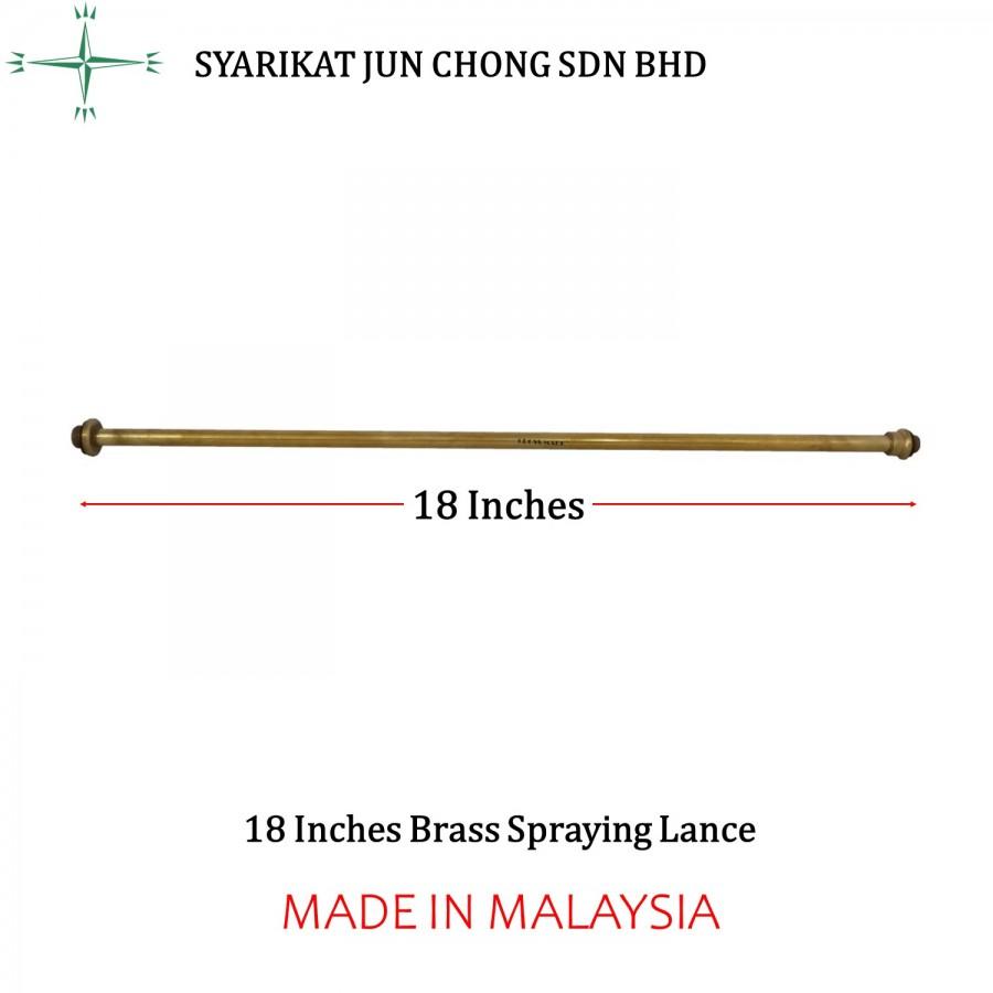 "18"" Brass Spraying Lance"