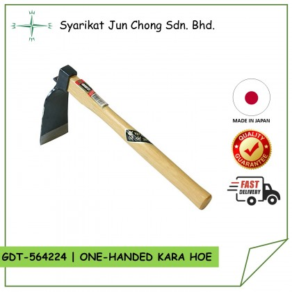 Gold Zojirushi Forged One-hand Kara Hoe with Handle (GDT-564224)