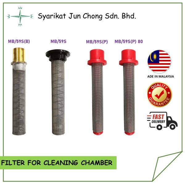 Filter for Cleaning Chamber