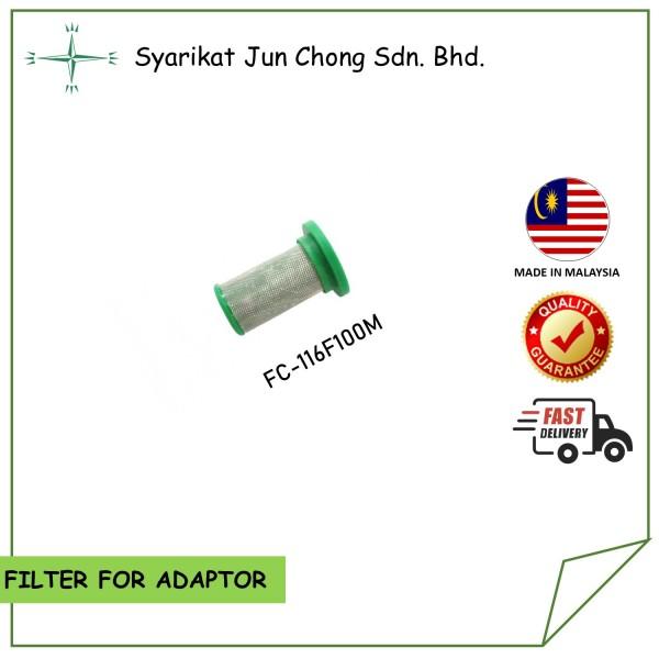 Filter for Adaptor