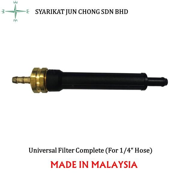 Crossmark Universal Filter