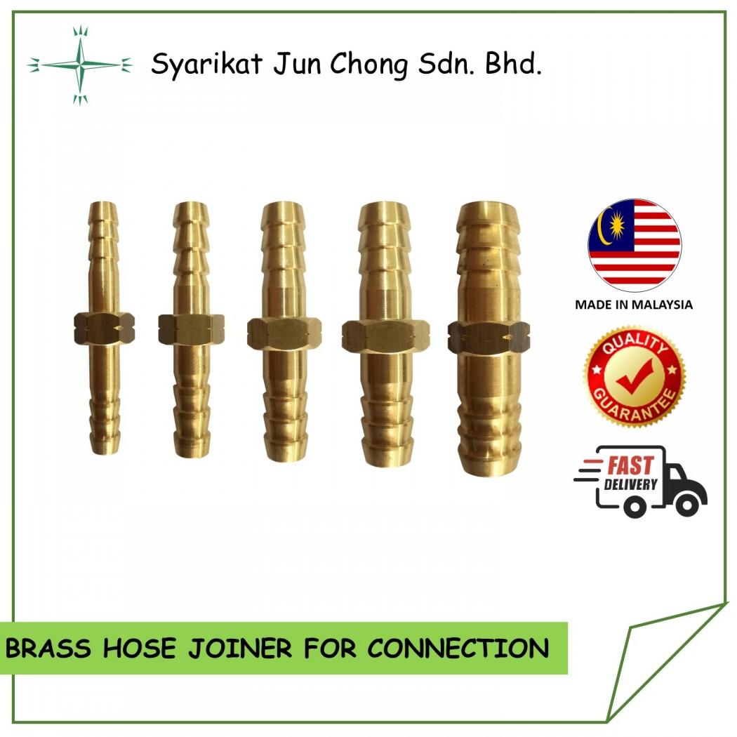 Brass Hose Joiner Connector