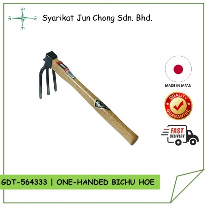 Gold Zojirushi Forged One-handed with 3 Bichu Hoe with Handle (GDT-564333)