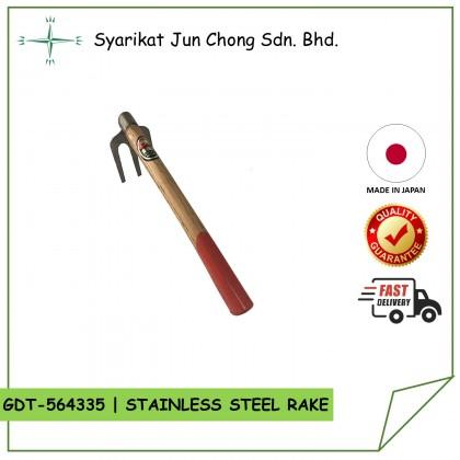 FG Stainless Steel Rake (GDT-564335)