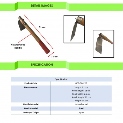 Stainless Steel Tang Hoe (GDT-564225)