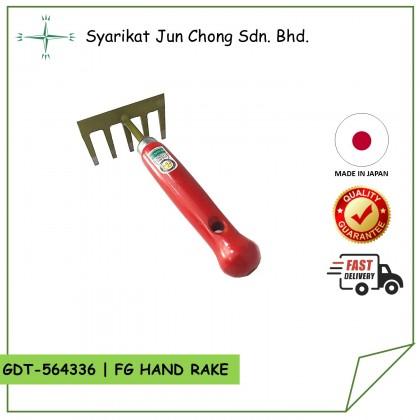 FG Hand Rake (GDT-564336)