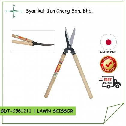 Gold Elephant Seal Top Quality Lawn Scissors (GDT-C561211)