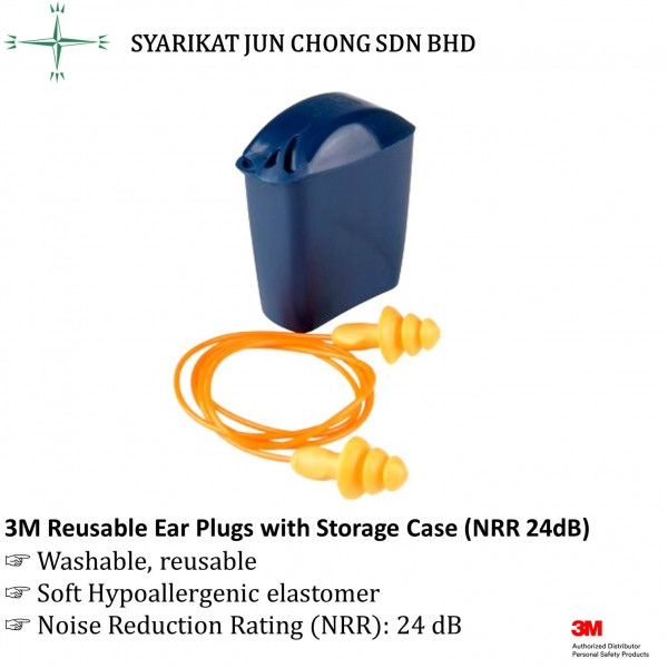 3M Reusable Ear Plugs with Storage Case (NRR 24dB) 3M-1271