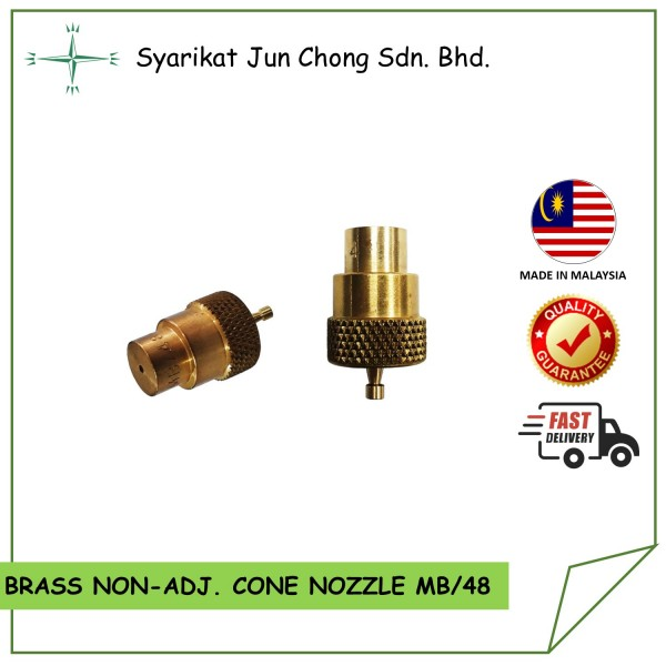 Cross Mark Brass non-Adjustable Hollow Cone Nozzle with 10 selections vortex body