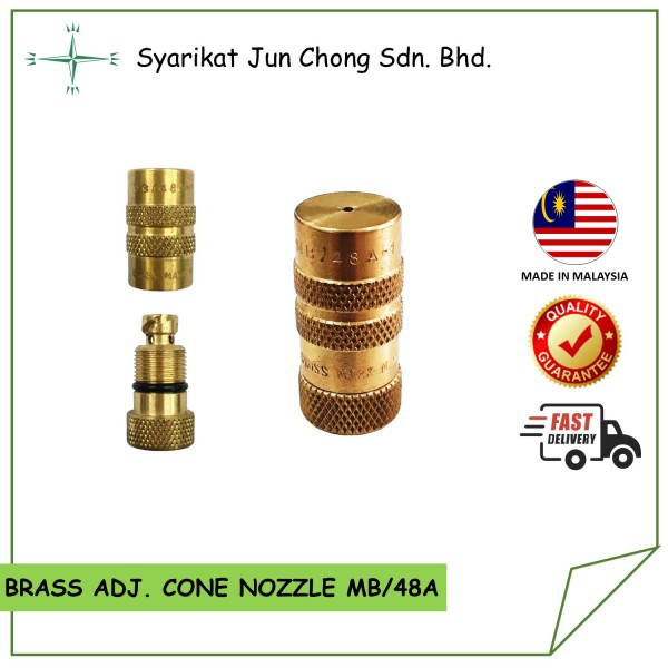 Cross Mark Brass Adjustable Hollow Cone Nozzle MB/48A