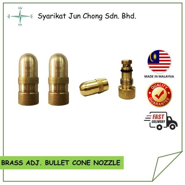 Long Distance Spray Adjustable Bullet Hollow Cone Nozzle