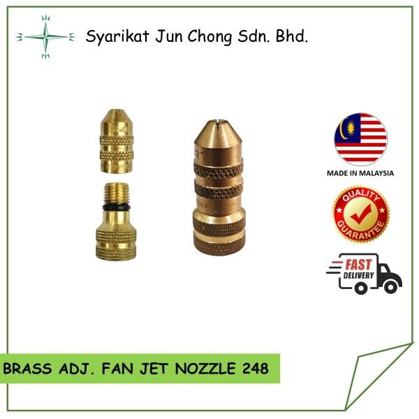 Cross Mark Brass Adjustable Fan Jet Nozzle