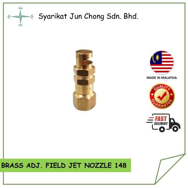 Brass Adjustable Field Jet Nozzle