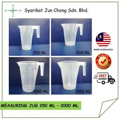 P.P Measuring Jug Made in Malaysia 2000ml / 1000ml/ 500ml / 250ml