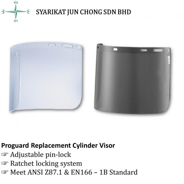 Proguard Replacement Cylinder Visor