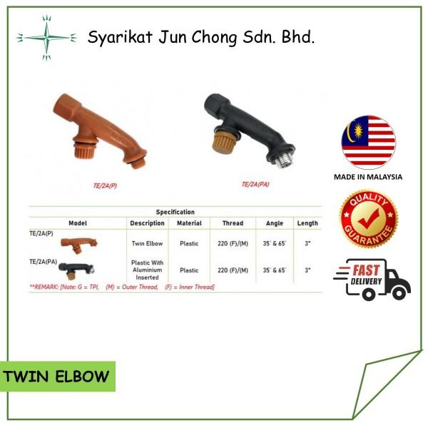 Plastic Twin Elbow Lance