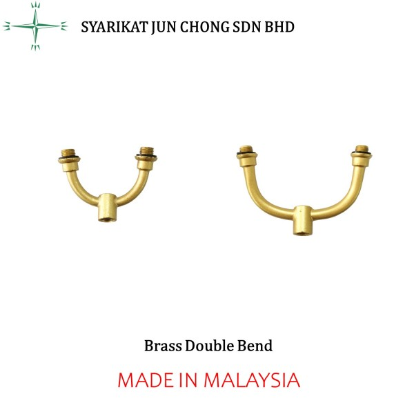 Brass Double Bend Elbow Lance