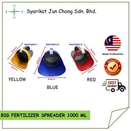 Fertilizer Spreader for Oil Palm