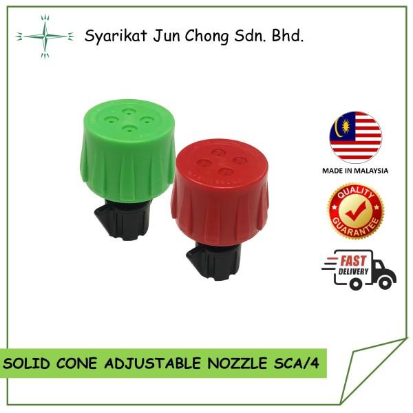 SCA/4 Solid Cone Adjustable Nozzle