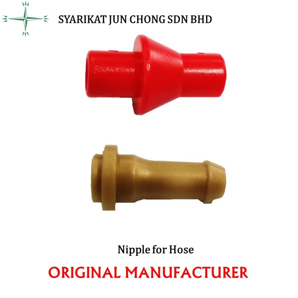 Nipple For Hose-343