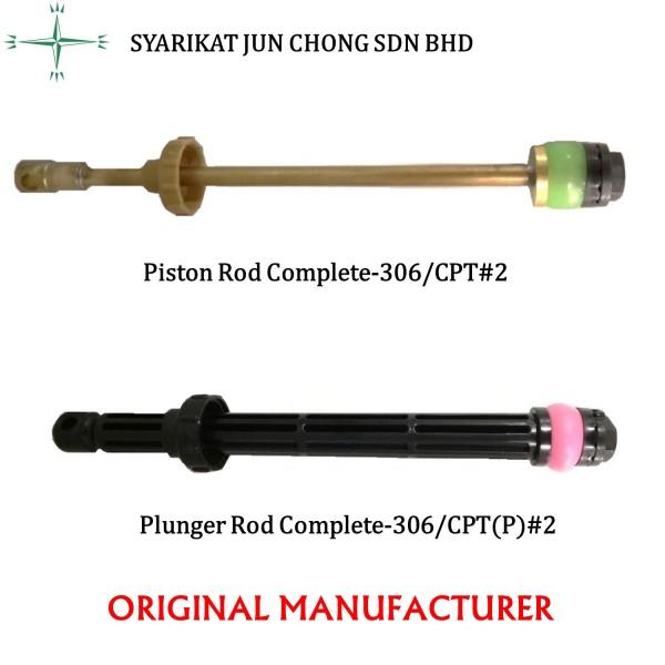 Piston Rod Complete