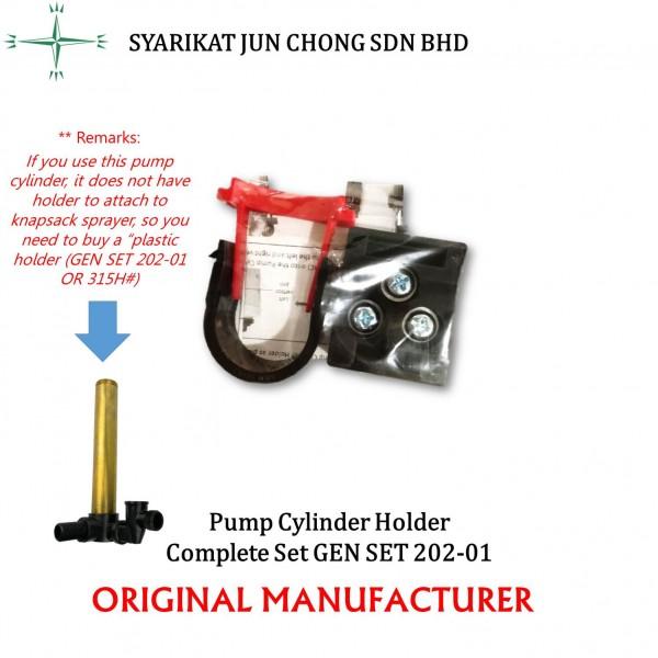 Pump Cylinder Holder Complete Set GEN SET 202-01