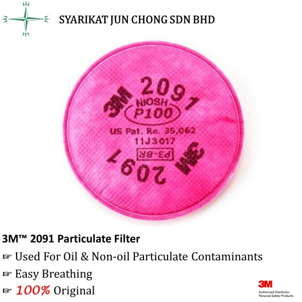 3M™ 2091 Particulate Filter, Meets NIOSH P100-series Test Criteria