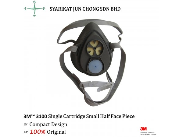 3M 3100 Single Cartridge Small Half Face Piece