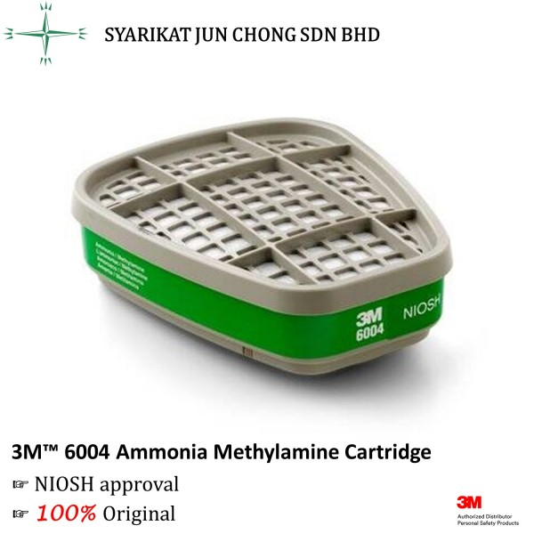 3M™ 6004 Ammonia Methylamine Cartridge