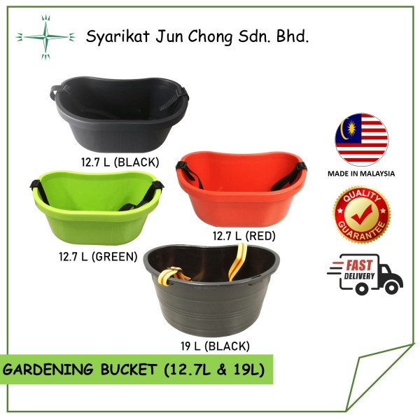 Multi-purpose Agricultural Carrying Bucket (12.7 Litres & 19 Litres)