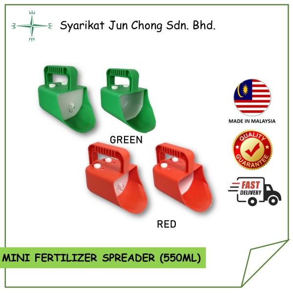 Mini Fertilizer Spreader With Calibrating Guide