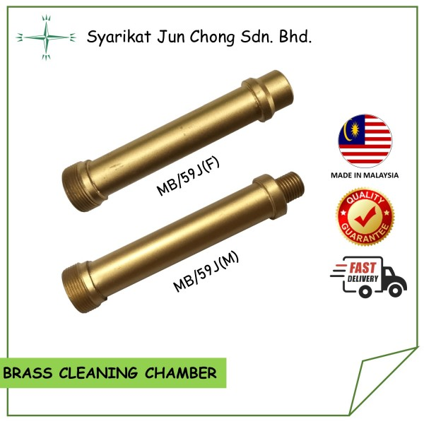 Brass Cleaning Chamber 18G
