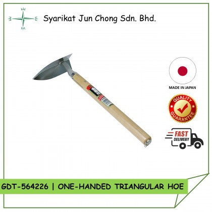 Gold Zojirushi Stainless Steel One-handed Triangular Hoe with Handle (GDT-564226)