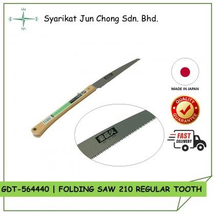 Ho Nagahisa Folding Saw 210 Regular Tooth (GDT-564440)