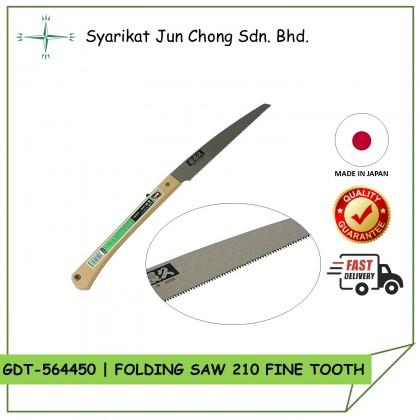 Ho Nagahisa Folding Saw 210 Fine Tooth (GDT-564450)
