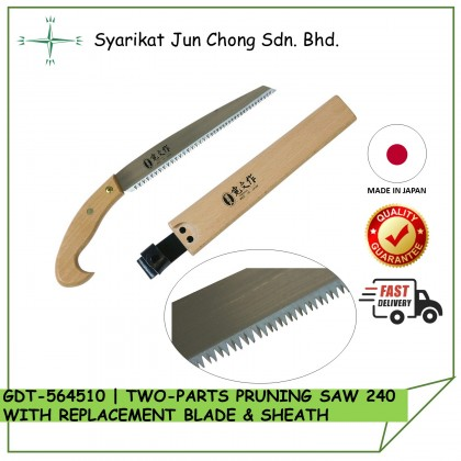 Two Parts Pruning Saw with Replacement Blade Type 240 and Sheath (GDT-564510)