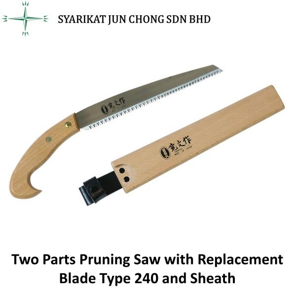 Ho Nagahisa Hirofumisaku Two Parts Pruning Saw with Replacement Blade Type 240 and Sheath