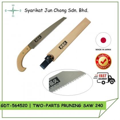 Ho Nagahisa Pruning Saw 240 with Sheath (GDT-564520)