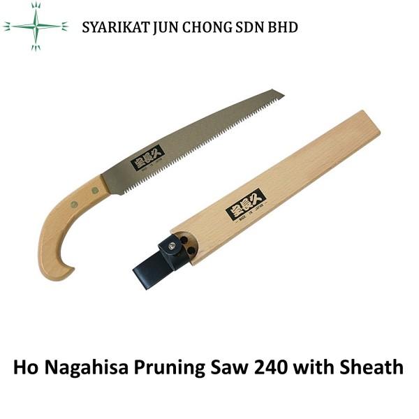 Ho Nagahisa Pruning Saw 240 with Sheath