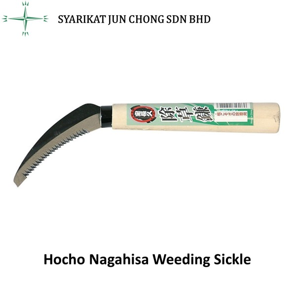 Hocho Nagahisa Weeding Sickle