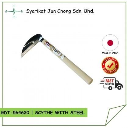 Hocho Nagahisa Scythe with Steel (GDT-564620)