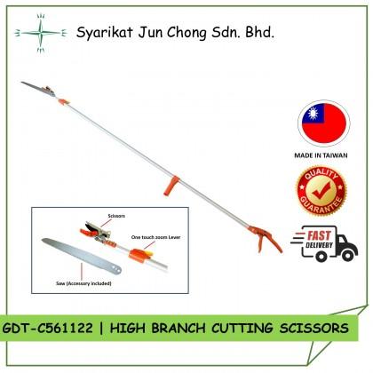 FG Lightweight High Branch Cutting Scissors Versatile Use Type (GDT-C561122)